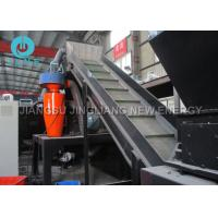 Wholesale Copper Radiator Recycling Machine / Radiator Scrap Recycling Granulator Separator from china suppliers