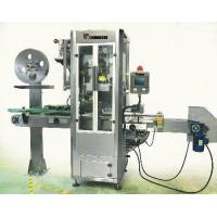 Quality pallet heat shrink machine for sale
