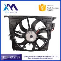 Wholesale New Model For B-M-W  F18 600W Motor Cooling fan  Auto motive Cooling Fans 17418642161 from china suppliers