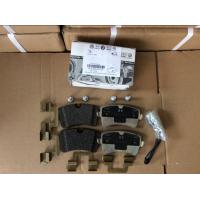 Wholesale Audi Rear Brake Pad Set , 4H0698451D Thickness 16.6mm Auto Parts Brake Pads from china suppliers