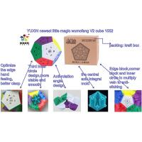 China YuXin little magic wumofang cube plastic folding speed cube  colorful puzzle educational toys for kids 1552 for sale