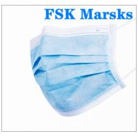 Wholesale Three Ply Face Mask Surgical Disposable 3 Ply Dust Mask For Anti Coronavirus from china suppliers