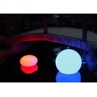 China 12 Mood Color Changing LED Glow Ball Lamp / Floating LED Beach Ball Water Resistant on sale