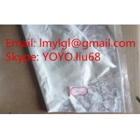 Buy cheap White Powder Pharmaceutical Intermediates  Hydrochloride CAS 129938-20-1 from wholesalers