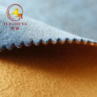 Buy cheap Printing and bronzed design sofa upholstery fabric from wholesalers