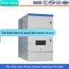 XGN17 Professional custom 24kv power distribution hv electric cabinet for sale
