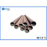 China Cold Drawn Carbon Steel Pipe A556 / SA556M For Tubular Feedwater Heaters on sale