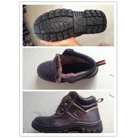 Wholesale Hot sales warm winter safety shoes work boots industrial safety boots china manufacturer from china suppliers