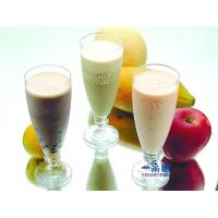 Wholesale Concentrate Type Food Processing Equipment For Fruit Juice Making from china suppliers