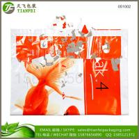 Wholesale (PHOTOS) express poly mailing bags with transparent pocket and adhesive tape from china suppliers