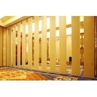 China Commercial Home Furniture Soundproof Partitions / Sound Proof Wall Dividers on sale