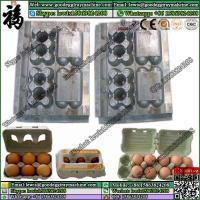 Wholesale Egg Box/Carton pulp mould/mold from china suppliers