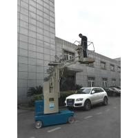 Wholesale 7.5m 360 ° Rotation Self Propelled Mobile Elevating Work Platform 750*720*1100mm Size from china suppliers