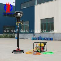 Quality BXZ-2L vertical backpack core drilling rig Small geological backpack diamond for sale
