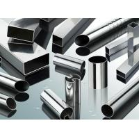 Wholesale cold drawn seamless steel tube/pipe/carbon steel pipes from china suppliers