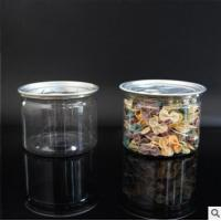Wholesale Eco-friendly Food-grade Clear PET Plastic Jars with Plastic Screw Lids for Tea from china suppliers