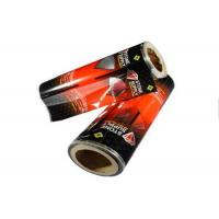Wholesale Flexible Packaging Film Roll PET/BOPP/PE Laminated Custom Printed For Coffee / Tea from china suppliers