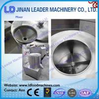 Buy cheap Multi-functional wide output range processing machinery mixer from wholesalers