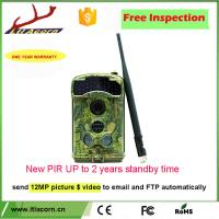 Buy cheap New Design 4G 12MP MMS 1080p Night Vision Action Wireless Scouting Trail Outdoor from wholesalers