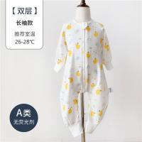 Wholesale Lightweight Multiple Muslin Baby Pajamas Baby Blanket Pajamas ISO 9001 from china suppliers