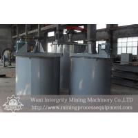 mineral full machinery - quality mineral full machinery for sale