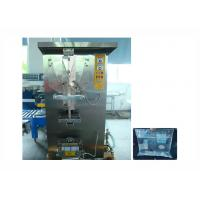 Wholesale 100ml - 500ml Sachet Liquid Packing Machine Used For Packing Various Liquids 1500-2100BPH from china suppliers
