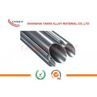 Wholesale Cr80Ni20 Nichrome Tube Pure Nickel Alloy Tube Resistohm 80 Resistivity 1.09 μΩ·M from china suppliers