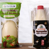 Wholesale Low Calories Japanese Sushi Mayonnaise , Sweet Flavor Japanese Seasoning Sauce from china suppliers
