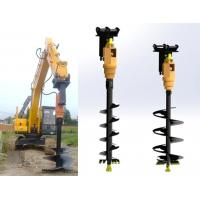 Wholesale 74 Kg Weight Hydraulic Earth Drill 1500 - 4550 Nm Torque 675mm Unit Height from china suppliers
