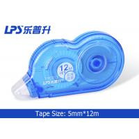 Wholesale Anti Slip Grip Correction Runner PET Tape 12M Blue Colored Correction Tape from china suppliers