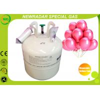 Buy cheap Party Disposable Helium Tank Cylinder Pure Helium Gas 30LB and 50LB from Wholesalers