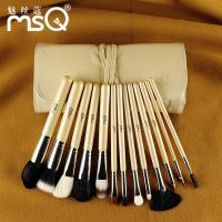 Buy cheap Travel Size Beauty Cosmetic Brush Set With13 Pieces , Wooden Handle from wholesalers