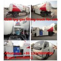 Buy cheap CLW brand 2tons mini lpg gas dispensing truck for sale, mobile retail lpg gas dispensing truck for home gas cylinders from Wholesalers