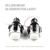 Wholesale IPHCAR 2.5/3.0 Hi lo beam waterproof hid fog lamp wih bracket from china suppliers