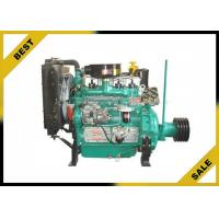 China 1410 * 700 * 1100 460 Kg Machine Diesel Engine 19:1 Pressure Ratio Turbo Charged for sale