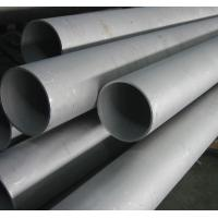 Wholesale good quality Cold Drawn Boiler Seamless Steel tube or pipe from china suppliers