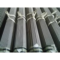 Wholesale ASTM A192 ASME SA192 Carbon Steel Seamless Boiler Tube, DIN17175 ST35.8, ST45.8 from china suppliers