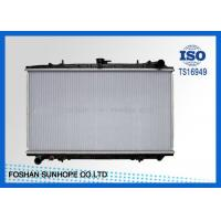 Wholesale Coolant Restriction Nissan Bluebird Radiator PA 380*688*16mm Core Stable Cooling from china suppliers