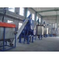 PET Bottle Recycling Line for sale
