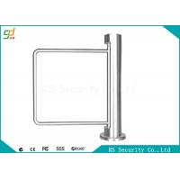 Wholesale Security Automatic Turnstiles Swing Barrier Gate Supermarket Entrance Gate from china suppliers