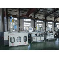 China High Precision Plastic Pipe Production Line , Pipe Corrugator Machine CE ISO Standard on sale