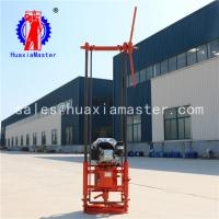 Wholesale master group sale QZ-2B gasoline engine sampling drilling rig from china suppliers