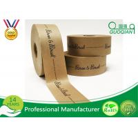 Wholesale Eco Friendly Recyclable Self Adhesive Kraft Paper 1 Inch / 2 Inch / 3 Inch from china suppliers