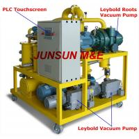 Buy cheap Excellent Design Superior Quality Dielectric Oil Dehydration, Insulating Oil Filtering Machine from wholesalers