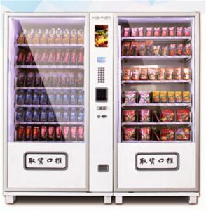 China Beverage soda water Vending Machine , Kiosk Merchandising Machine on sale
