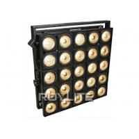 Wholesale Stage DMX Blinder from china suppliers