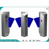 Wholesale Mechaninical Structure  Flap Barrier Gate Compatible IC ID Card Turnstile from china suppliers