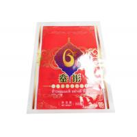 China OPP / NY / PE 800g Rice Plastic Food Packaging Bags With Handle , Three Side Seal for sale