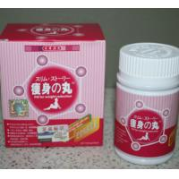 China Japan Hokkaido Weight Loss Pills, Slimming Capsule With No Side Effect for sale