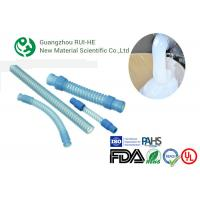 Wholesale Tube Connector Medical Grade Platinum Cured Silicone Rapid Vulcanization from china suppliers